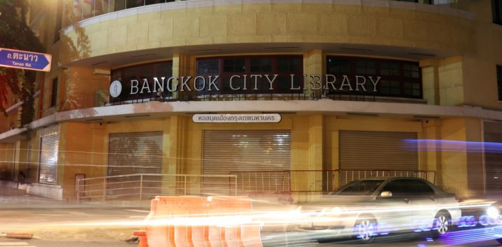 bkk-city-library-web-2