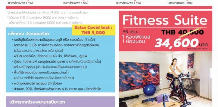 th-asq-package-8-nights-ibis-styles-bangkok-khaosan-viengtai-2