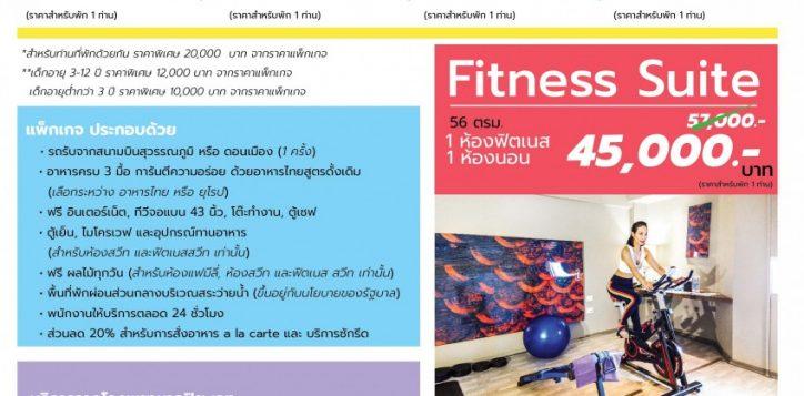 aq-102-th-ibis-styles-bangkok-khaosan-viengtai